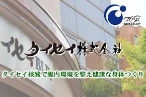 9月10日 本日から営業再開しています