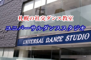 JBDF北海道プロ選手会 鈴木隼会長 突撃インタビュー