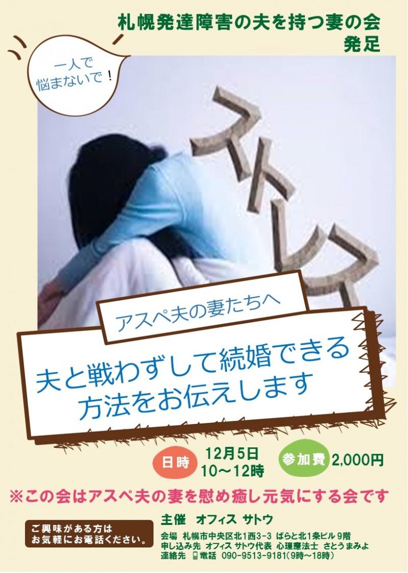 催眠療法/ヒプノセラピーで改善できるもの5~10