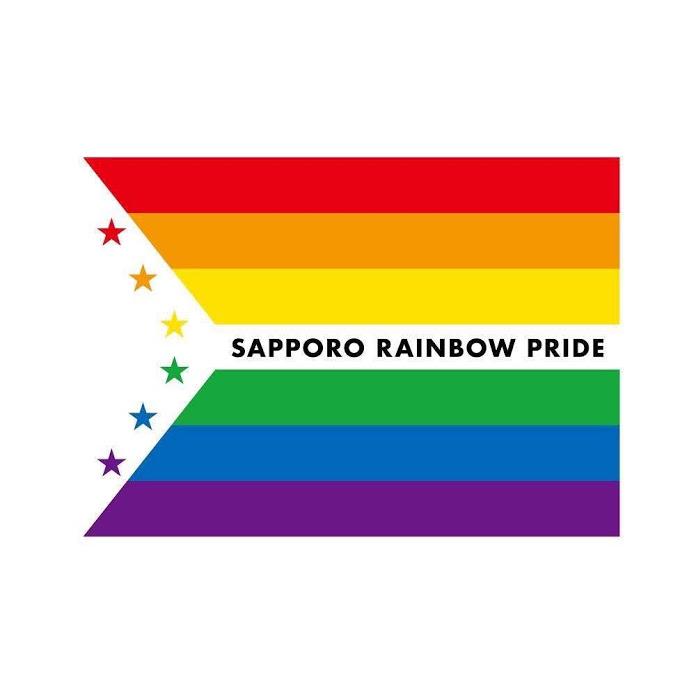 札幌レインボープライド!参加してきました!