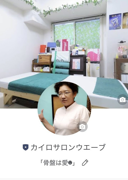 公式Lineご登録特典!