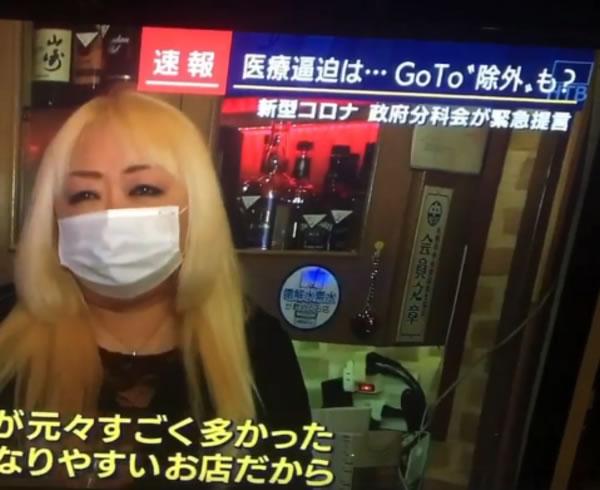 11月9日、報道ステーションに出ました
